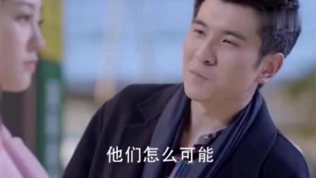 《談判官》大結局商碧晨跟司徒律師回家, 秦天宇及時出現橫刀奪愛