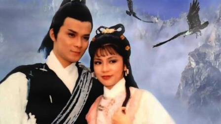 電視劇《射雕英雄傳》插曲《鐵血丹心》羅文和甄妮的演唱珠聯璧合, 目前的組合歌手無法超越