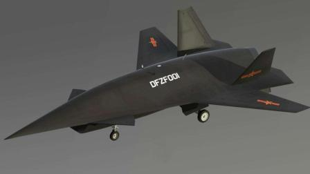 中国又一款隐身战机亮相 研发12年终于揭开神秘面纱 能与F-22空战