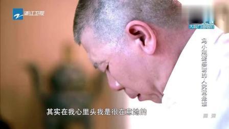冯小刚采访耍大牌, 让工作人员系腰带, 跟主持人谈话抽烟