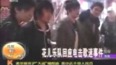 【明星美女v八卦八卦原创MV写真音乐报料美女建筑系清华热点图片