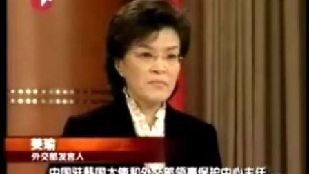 【明星美女v八卦八卦写真MV原创音乐报料手机看用美女热点图片