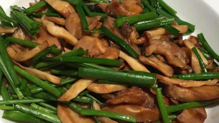 【团子的吃喝记录】上海美食西北菜: 西贝莜面村(更多图片评论在微博: 到处吃喝的团子)