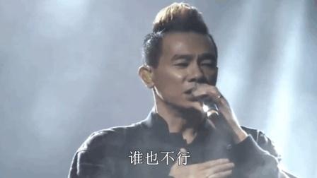 歌曲《独家记忆》现场字幕版, 演唱: 陈小春