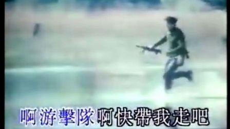 盛开的红莲--中越v十佳反击战十佳歌曲电影爱情日韩图片