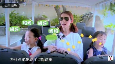 蔡少芬教两个女儿说普通话萌萌哒, 萌娃说粤语好魔性