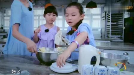 不可思议的妈妈  蔡少芬与两个女儿一起做饼干, 这普通话太港普了