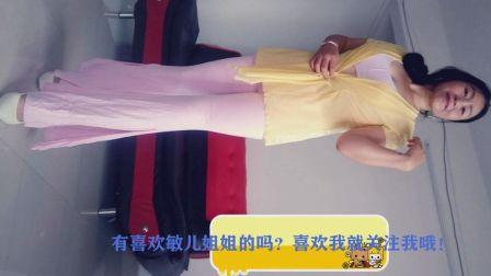 敏儿长发姐姐广场舞 印度歌曲 粉红色紧身舞蹈裤 好嫩哟