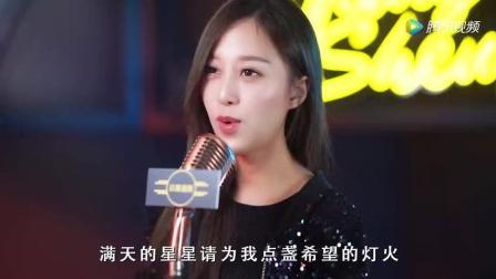 美女翻唱郑智化《星星点灯》耳熟能详的老歌 百