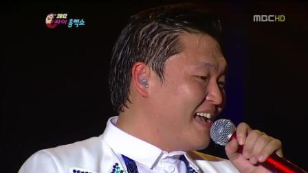 2012鸟叔psy演唱会中文 –
