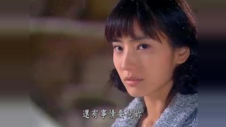 豪杰春香: 梦龙春香正式分手, 看着好心痛!