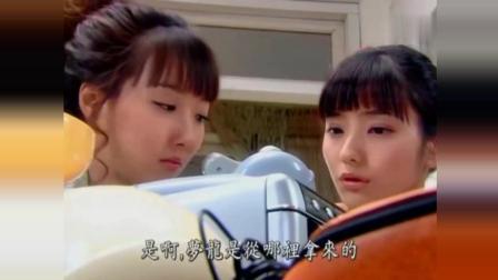 豪杰春香: 梦龙骗家里人春香怀孕了, 差点没把家里搬空, 笑哭我了