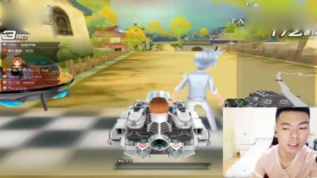 QQ飞车: 这个飞碟厉害了! 逼的严斌说出了这种话
