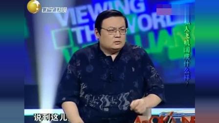 老梁: 娱乐圈买私人飞机最贵的不是成龙赵本山, 竟然是个女明星!
