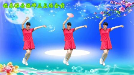点击观看《代玉广场舞 摇太阳 32步 杨钰莹一首甜蜜歌曲, 好听极了》