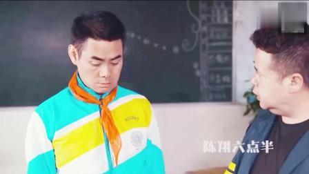 陈翔六点半: 你一个小朋友能有多少零花钱! 我有
