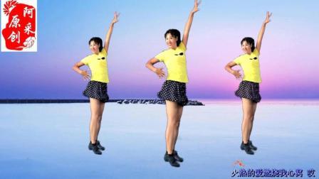 点击观看《阿采广场舞 火热的爱 歌好听人美单人水兵舞好看》