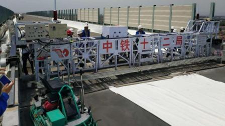 中铁十二局山西大张高铁9米激光摊铺机+机械驾抹+防水卷材铺粘机