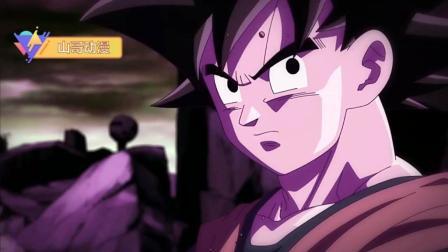 黑悟空模仿悟空贝吉塔的超蓝, 居然成了粉红色, 非主流啊