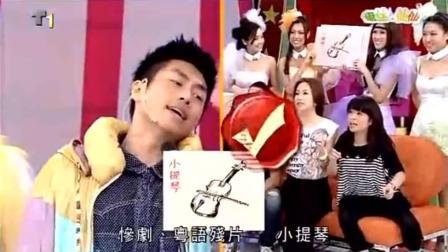 曾志伟不愧是香港的综艺王, 陈小春笑到胃抽筋