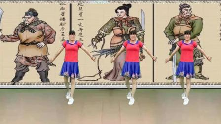 代玉广场舞《好汉歌》怀旧经典水浒传