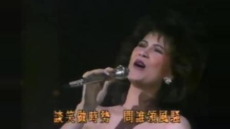 過癮! 羅文、鄭少秋、汪明荃和甄妮實力合唱香港經典電視劇主題曲!