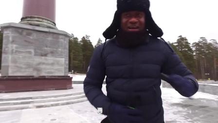 俄罗斯第三大城市 叶卡捷琳堡的历史由来