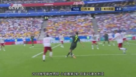 2018世界杯:丹麦神级守门员卡斯帕·舒梅切尔扑救集锦!