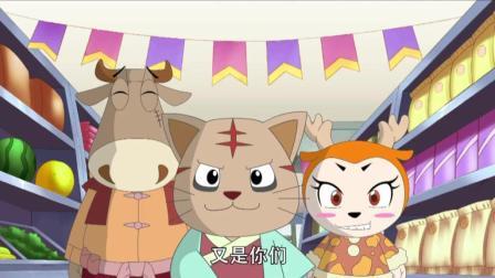 儿童动画影视熊熊也来练功夫, 红花搞笑动画英语