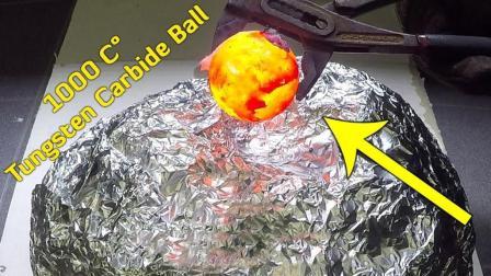 当铝箔纸碰到高温镍球结果会如何? 老外: 看完你就知道了!