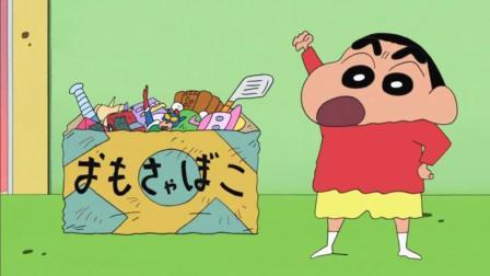 蜡笔小新搞笑动画: 小新的玩具勾起了妈妈的回忆