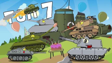 坦克世界搞笑动画-鼠爷乘船 小坦克装了推进器渡