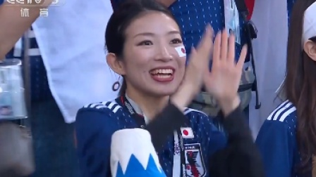 2018世界杯 H组日本VS塞内加尔 【花絮】元气满满