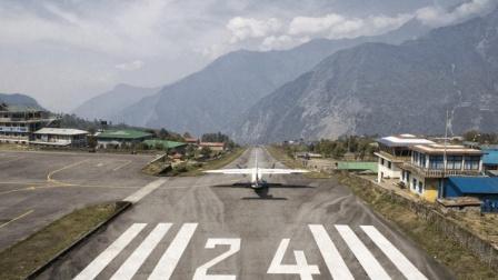 世界上最危险的机场  超短跑道直通悬崖  ?#24503;?#22833;败直接坠崖