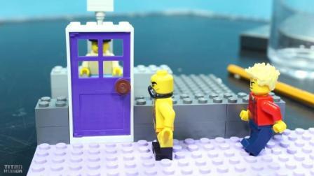乐高搞笑动画: 乐高厕所爆笑, 修不好的卫生间