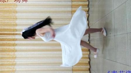 点击观看《洁琼广场舞 青花瓷 孩子的妈妈居然跳出这么美的古典舞》
