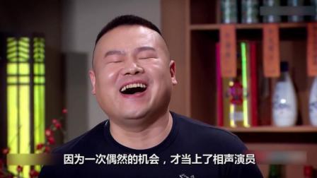 """陈赫岳云鹏的化学效应 张杰""""马云爸爸""""竟然是"""