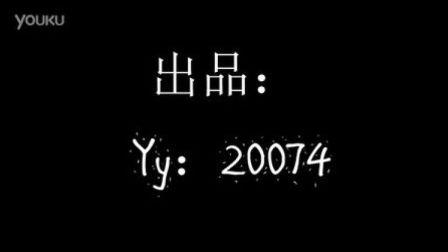 Yy丶20074  小嘀咕游戏论坛  www.xiaodigu.com