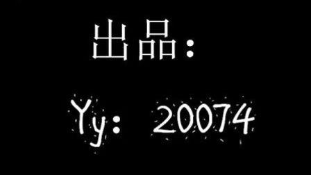 Yy丶20074  小嘀咕游戏论坛  www.xiaodigu.com顶