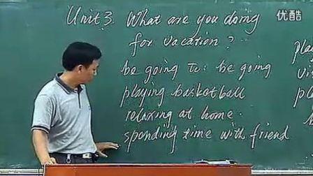 初二英语 Unit 4 How do you get to school SectionB (1)