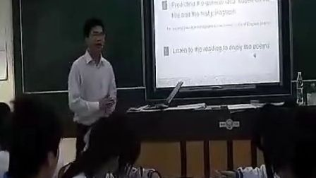 a few simple forms of english poems  高二英语(高中英语优质课教学视频专辑)