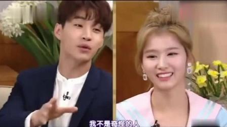 刘宪华在韩国综艺节目中说粤语, 现场嘉宾称: 三国语言?