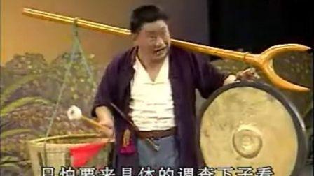湖南花鼓戏  打铜锣(全集)