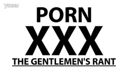 The Gentlemen's Rant  Porn