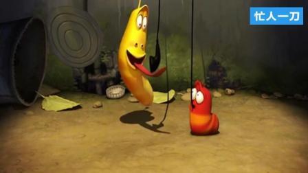 [爆笑虫子]嘻哈音乐: 搞笑动画爆笑虫子