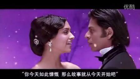 印度电影《Om Shanti》(宝莱坞传奇  再生缘)歌曲:『永远的爱』