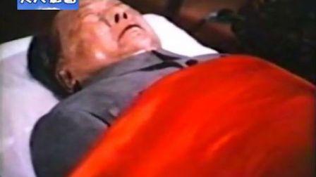 New 1976年9月9日 毛泽东 逝世、追悼大会 高清视频