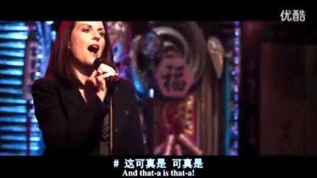 《名扬四海》(Fran Rowan弗兰-罗万老师在酒吧唱歌片段)