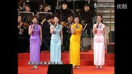 毛主席来到咱农庄 纪念毛泽东诞辰110周年音乐会 现场版
