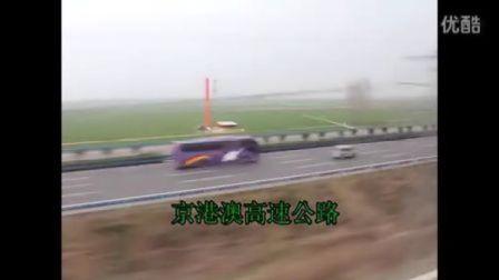 京广高铁G81次郑州东站到武汉站秒杀高速汽车
